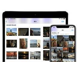 无需购买 iPhone,可以使用哪些苹果的优质服务?
