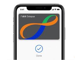 香港八达通卡兼容 Apple Pay 的工作将被推迟到 2020 年
