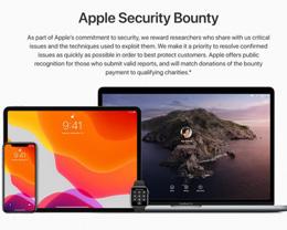 苹果扩大漏洞悬赏规模:赏金上限从 20 万升至 150 万美元