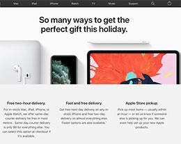 """苹果推出圣诞节""""闪送""""服务,购买产品两小时送达"""