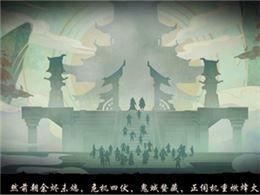 古剑IP手游新作《古剑奇谭:木语人》正式公布!