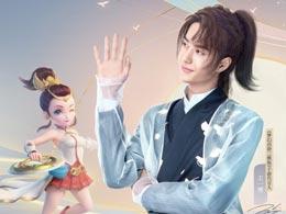 《梦幻西游三维版》互通服&春运主题高铁来袭!