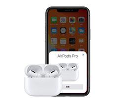 苹果 AirPods Pro 降噪性能是否会因固件更新而改变?