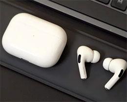 研究表明:固件更新或影响了 AirPods Pro 主动噪声功能