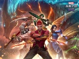 """《漫威:未来之战》迎来了全新原创角色——""""天临四将(Warriors of the Sky)""""主题"""