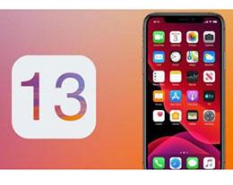 iOS 13 如何隐藏应用?