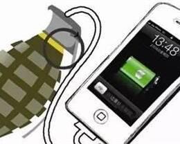 """你知道吗,iPhone 8 之前的老设备也可以""""快充"""""""