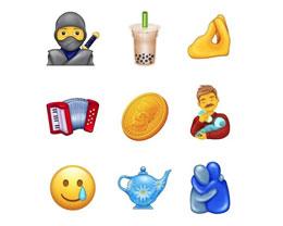2020年Emoji新表情將隨蘋果iOS 14登陸iPhone