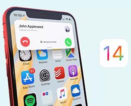 iOS 14 将支持哪些设备?与 iOS 13 一致