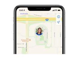 两种方法,教你查看对方 iPhone 的实时定位