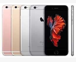 """苹果因旧款 iPhone """"降速门""""事件被法国重罚 2500 万欧元"""