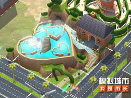 《模拟城市:我是市长》情人节主题建筑将魅力登场