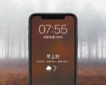 如何在 iPhone 锁屏页面显示天气详情?