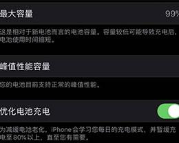 苹果为什么要在iOS 13中加入