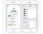 iCloud 存储空间和 Apple Music 订阅服务支持家庭共享吗?