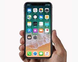 iPhone X 以及更新机型快速清理运存的小技巧