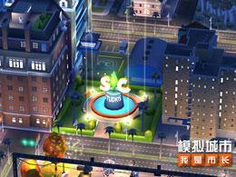 《模拟城市:我是市长》电影嘉年华即将华美绽放