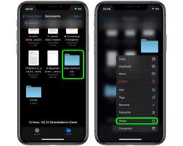 iOS 13.4 教程:如何在 iPhone 和 iPad 共享 iCloud 文件夹?