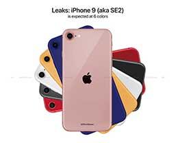 苹果 iPhone SE 2 最新渲染图来了:六种配色
