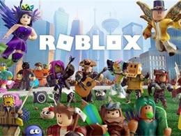 游戏创作平台《Roblox》获 1.5 亿美元G轮融资,腾讯参投