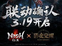 仁王制作人官宣《仁王》×《猎魂觉醒》联动定档3月19日