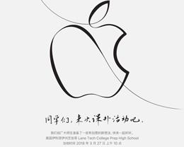 即使苹果今年没有举行春季发布会,也不会让人感到意外