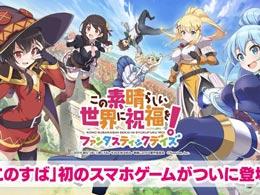 上线首日进入日本iOS畅销榜TOP10,这款二次元游戏好在哪儿?