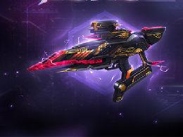 信标传送 《生死狙击》手游英雄级冥蛇系列武器:虚空冥蛇破空现世