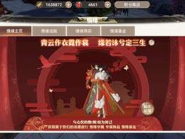 《战国纪》3月5日公测,全新玩法同步开启