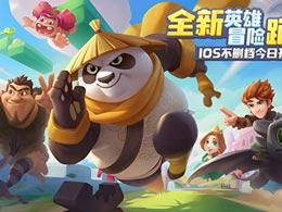 预约人数破200万 《梦工场大冒险》今日开启iOS不删档测试