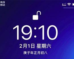 iPhone 11手机信号不稳定不满格是怎么回事?