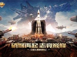 《红警OL》巅峰联赛S2开战 硬核军事画风打造SLG赛事典范