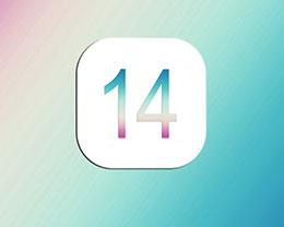 今年的iOS 14 系统将会有哪些改进?