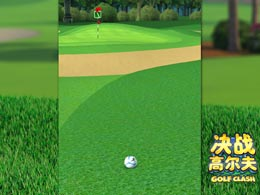 《决战高尔夫》解析高尔夫球场中的不利地形
