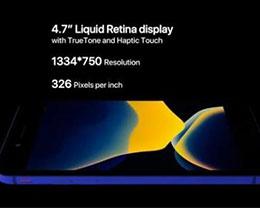 iPhone 9的售价将会是多少?