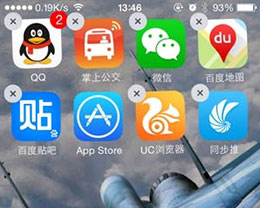 iPhone能干净的卸载软件吗?会不会有残留