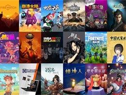 腾讯WeGame开启云游戏测试活动