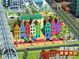 《模拟城市:我是市长》为城市打造梦幻童话小镇