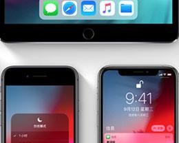 苹果iPhone 11按键音设置方法