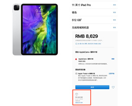 11 英寸 Wi-Fi 版 iPad Pro 已经开售