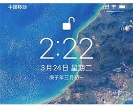 iOS 13.4 雙卡狀態欄細節新改動:僅顯示主運營商