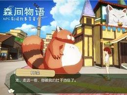 """2020""""森系""""风席卷游戏圈 《小森生活》获台湾地区iOS双榜第一"""