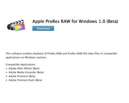 苹果发布 Windows 版 ProRes RAW