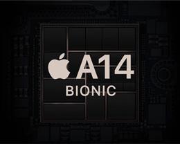消息称台积电批量生产苹果A14芯片的工作已「步入正轨」