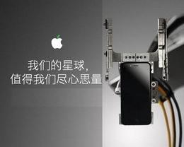 为什么 iPhone 数据线既贵又易坏?