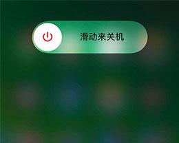 iPhone手机杀后台怎么办?只能不断重启吗?