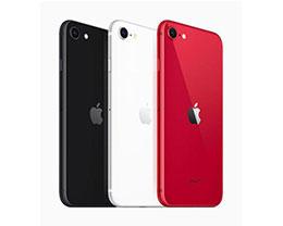 iPhone SE二代多少钱?iPhone SE什么时候开售?