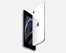 苹果全新第二代 iPhone SE 壁纸分享