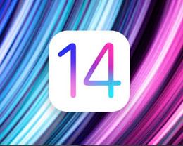 iOS14都有哪些新特性?iOS14新特性汇总