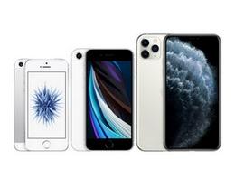 iPhone SE 第二代维修价格确定,相比上代未涨价